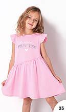 Літнє плаття для дівчинки Mevis Рожеве р. 98, 104, 110, 116, 122