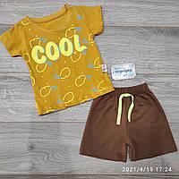 Детский трикотажный костюм для мальчика с шортами Cool 6мес-2 года, цвет уточняйте при заказе, фото 1