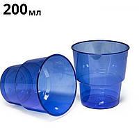 Одноразовый стакан стеклопластиковый синий, 200 мл, 25 шт/пач