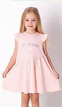 Літнє плаття для дівчинки Mevis Персикове р. 98, 104, 110, 116, 122