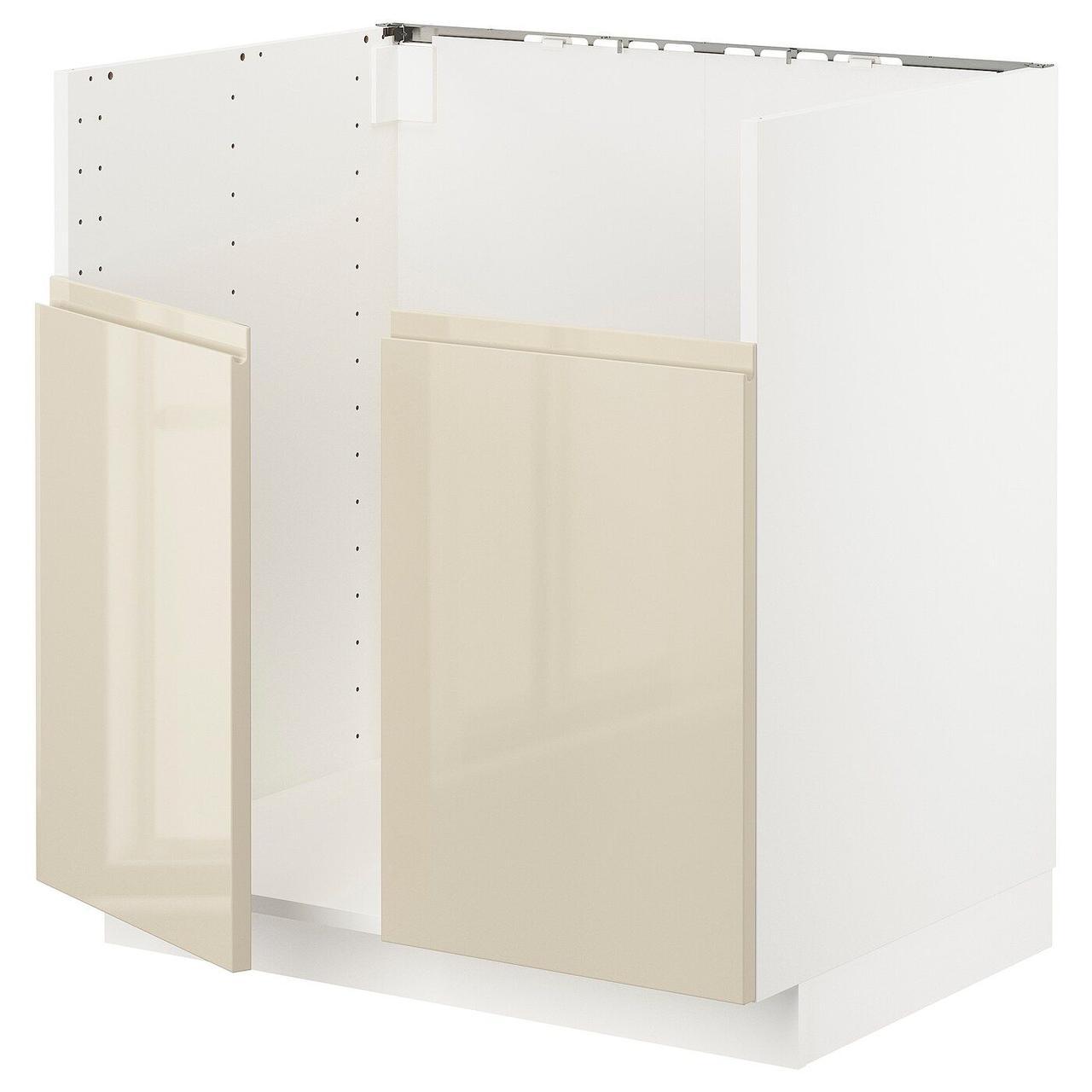 IKEA METOD (ІКЕА МЕТОДИ) 69374290