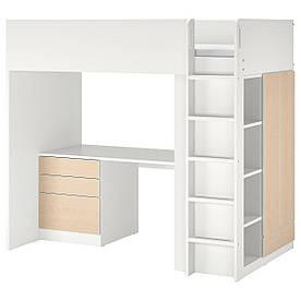 IKEA SMÅSTAD (ИКЕА СМАСТАД) (593.921.38)