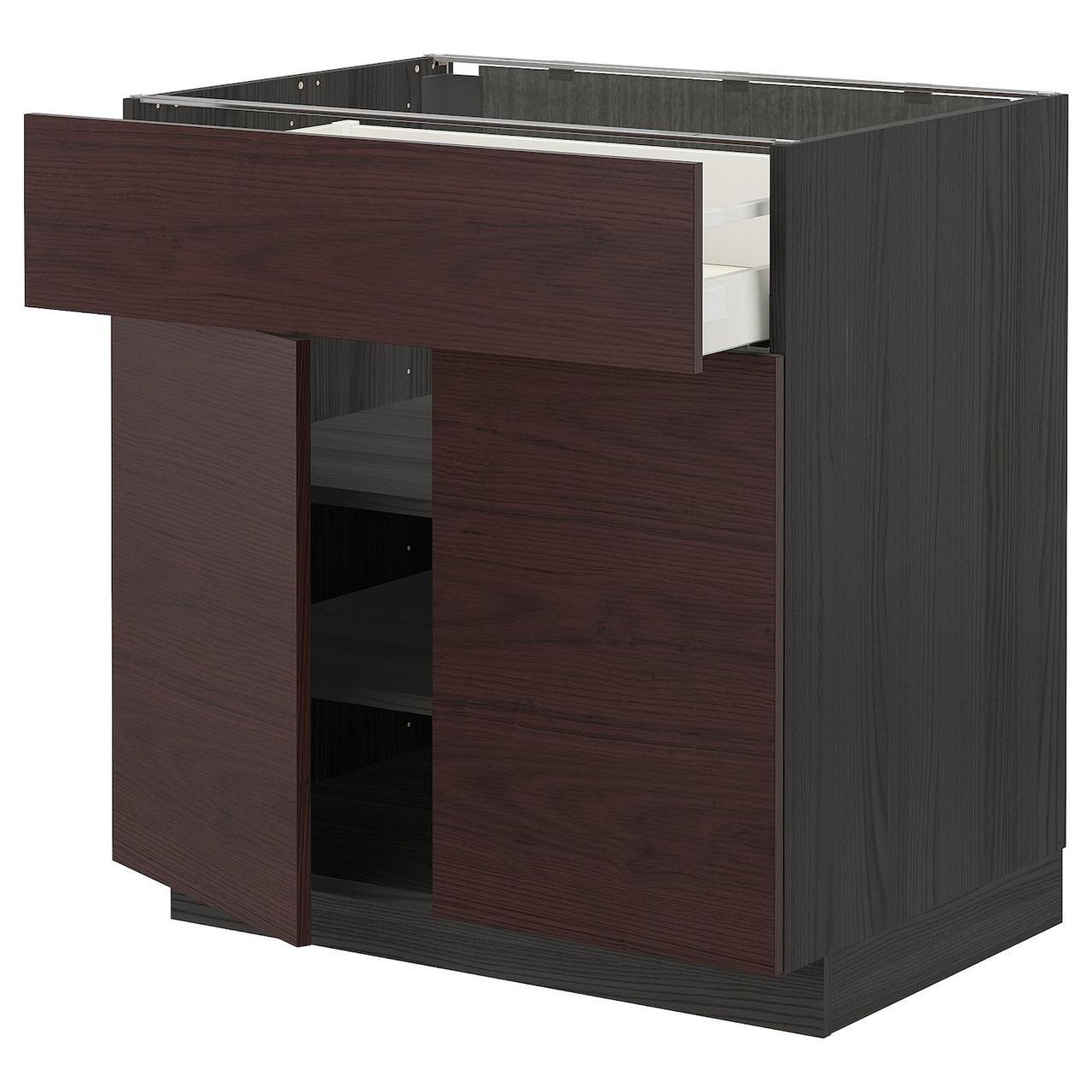 IKEA METOD / MAXIMERA  (193.343.53)