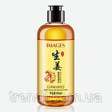Имбирный шампунь для волос Images, 300 мл