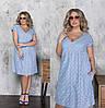 Летнее женское платье голубое из прошвы (5 цветов) ТК/-665