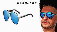 Сонцезахисні окуляри WarBLade UV400 очки сонцезащитные