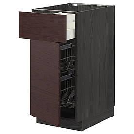 IKEA METOD / MAXIMERA (ИКЕА МЕТОДЫ / MAXIMERA) (993.341.46)