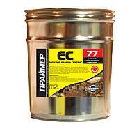 Пропитка для проявления фактуры и цвета полированных поверхностей «Мокрый камень» матовый ПРАЙМЕР ЕС-77 0,4л