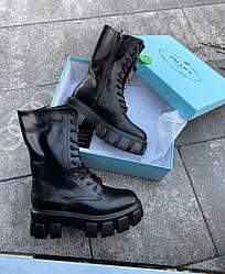Pr@da High Boot Black Ботинки | обувь