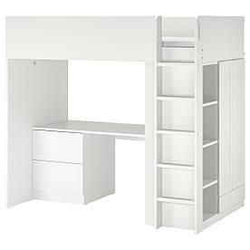 IKEA SMÅSTAD  (293.920.88)