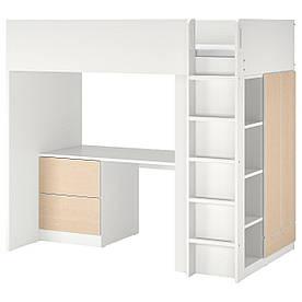 IKEA SMÅSTAD (ІКЕА СМАСТАД) 99392080