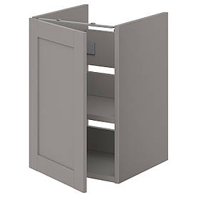 IKEA ENHET (ИКЕА ENHET) (793.210.60)