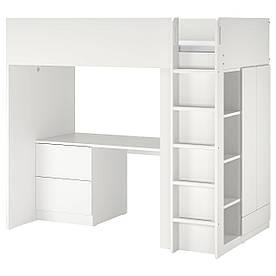 IKEA SMÅSTAD  (693.913.55)