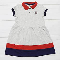 Платье-поло детское для девочки, короткий рукав  (размер 3(98))