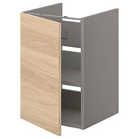 IKEA ENHET (ИКЕА ENHET) (993.210.59)