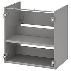 IKEA ENHET (ИКЕА ENHET) (904.404.72)