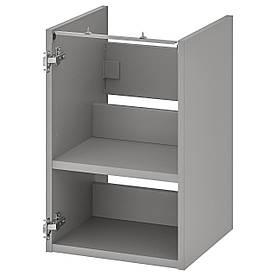 IKEA ENHET (ИКЕА ENHET) (504.404.69)