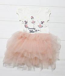 Платье для девочки, короткий рукав,фатиновая юбка (балерины) Breeze (размер 92)