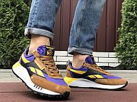 Кроссовки мужские в стиле Reebok коричневые с фиолетовым \ желтые замшевые