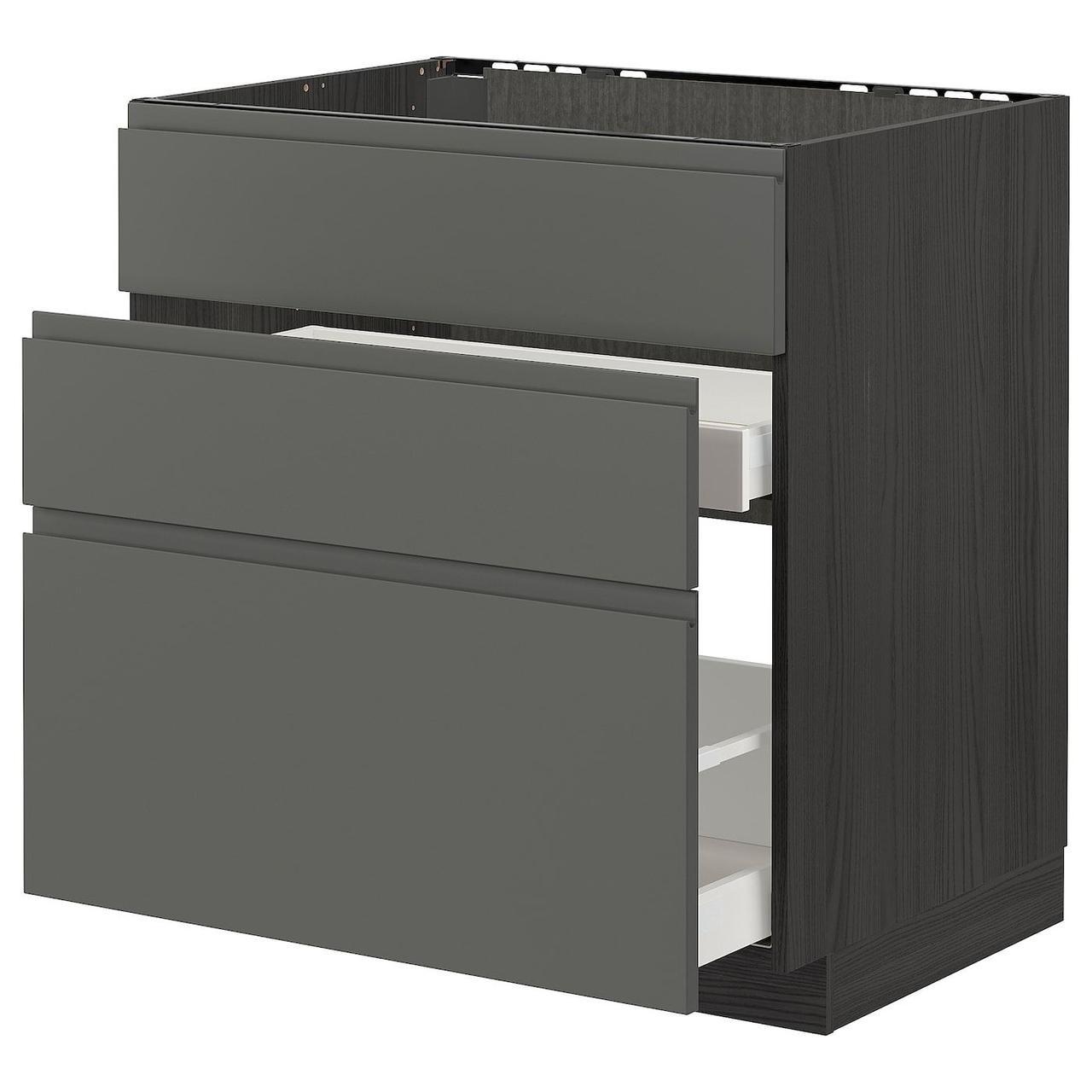 IKEA METOD / MAXIMERA (ІКЕА МЕТОДИ / MAXIMERA) 49310727