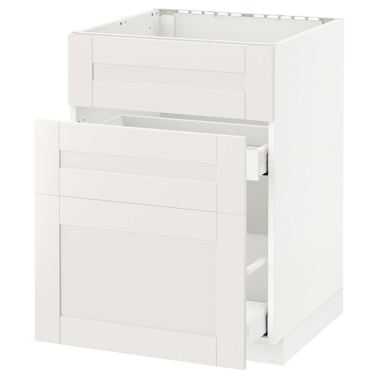 IKEA METOD / MAXIMERA  (590.638.54)