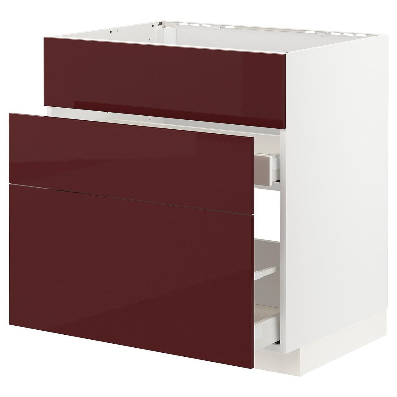 IKEA METOD / MAXIMERA (ІКЕА МЕТОДИ / MAXIMERA) 09327503