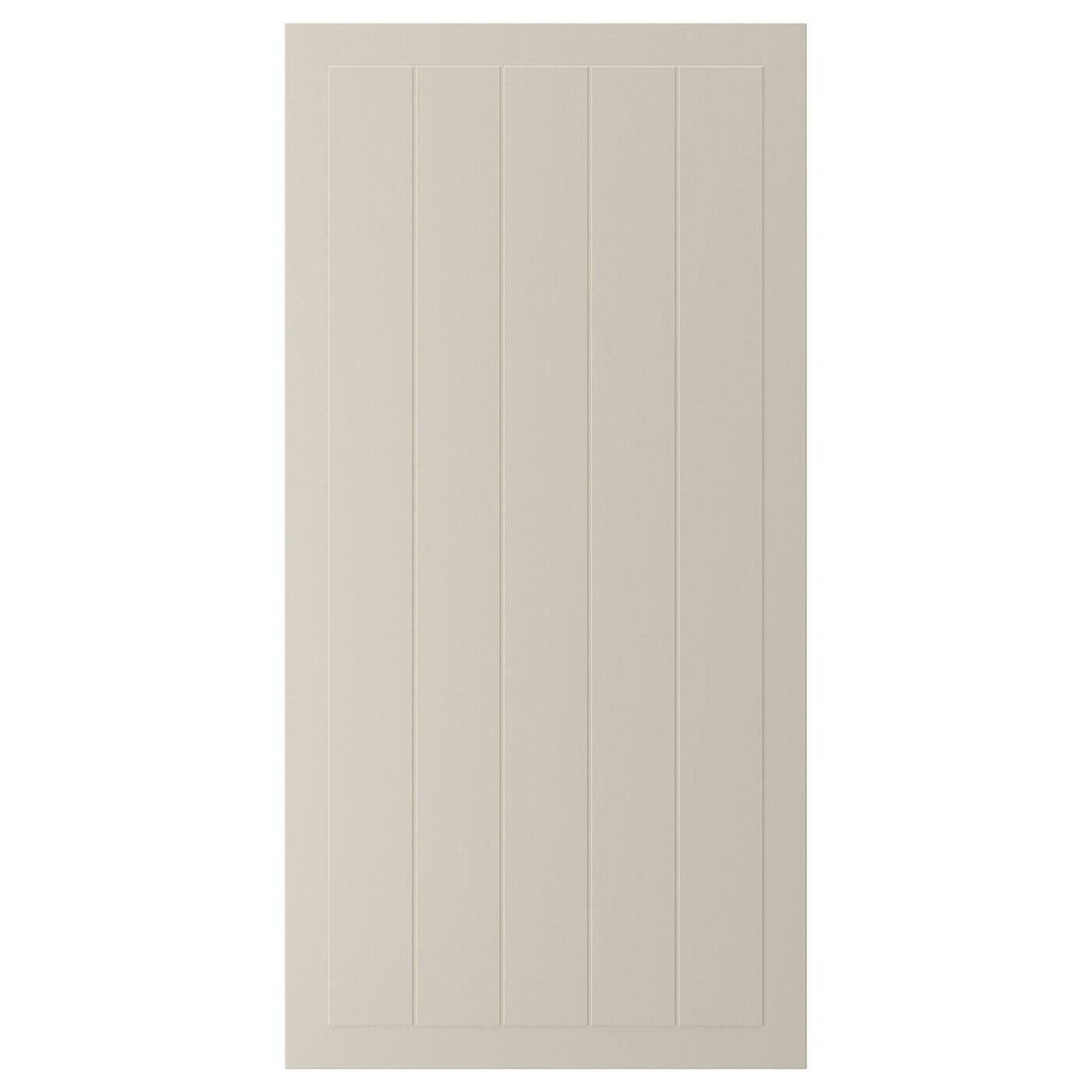 IKEA STENSUND (ІКЕА STENSUND) 60453183