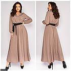 Платье  в пол нарядное  бежевый Осень Украина 50-52 большого размера 852115-7, фото 2