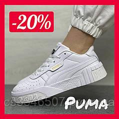 Женские кроссовки Puma Cali Triple White 36-41 рр.