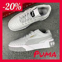 Жіночі кросівки Puma Cali Triple Grey 36-41 рр.