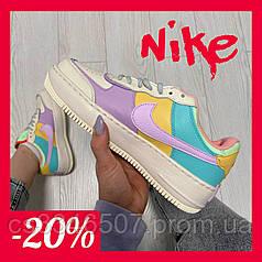 Жіночі кросівки Nike Air Force 1 Shadow Beige Violet. Кеди Найк Аір Форс 36-40 рр