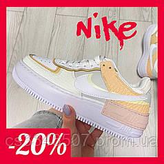 Жіночі кросівки Nike Air Force 1 Shadow White Brown Grey. Кеди Найк Аір Форс жовті