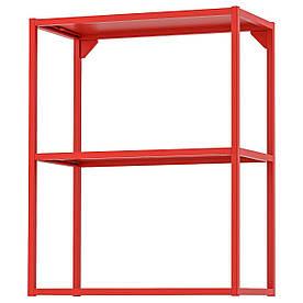 IKEA ENHET  (104.740.22)