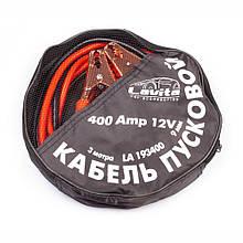 Провода-прикуриватели  LAVITA  400A СУМКА  - LAVITA