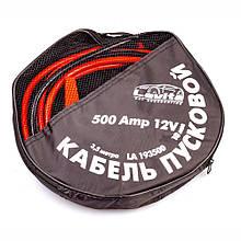 Провода-прикуриватели  LAVITA  500A СУМКА  - LAVITA