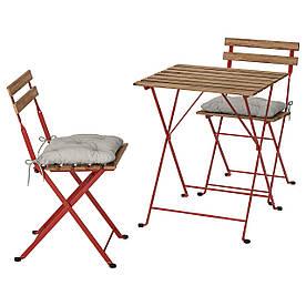 IKEA Комплект мебели садовой TÄRNÖ (093.087.45)