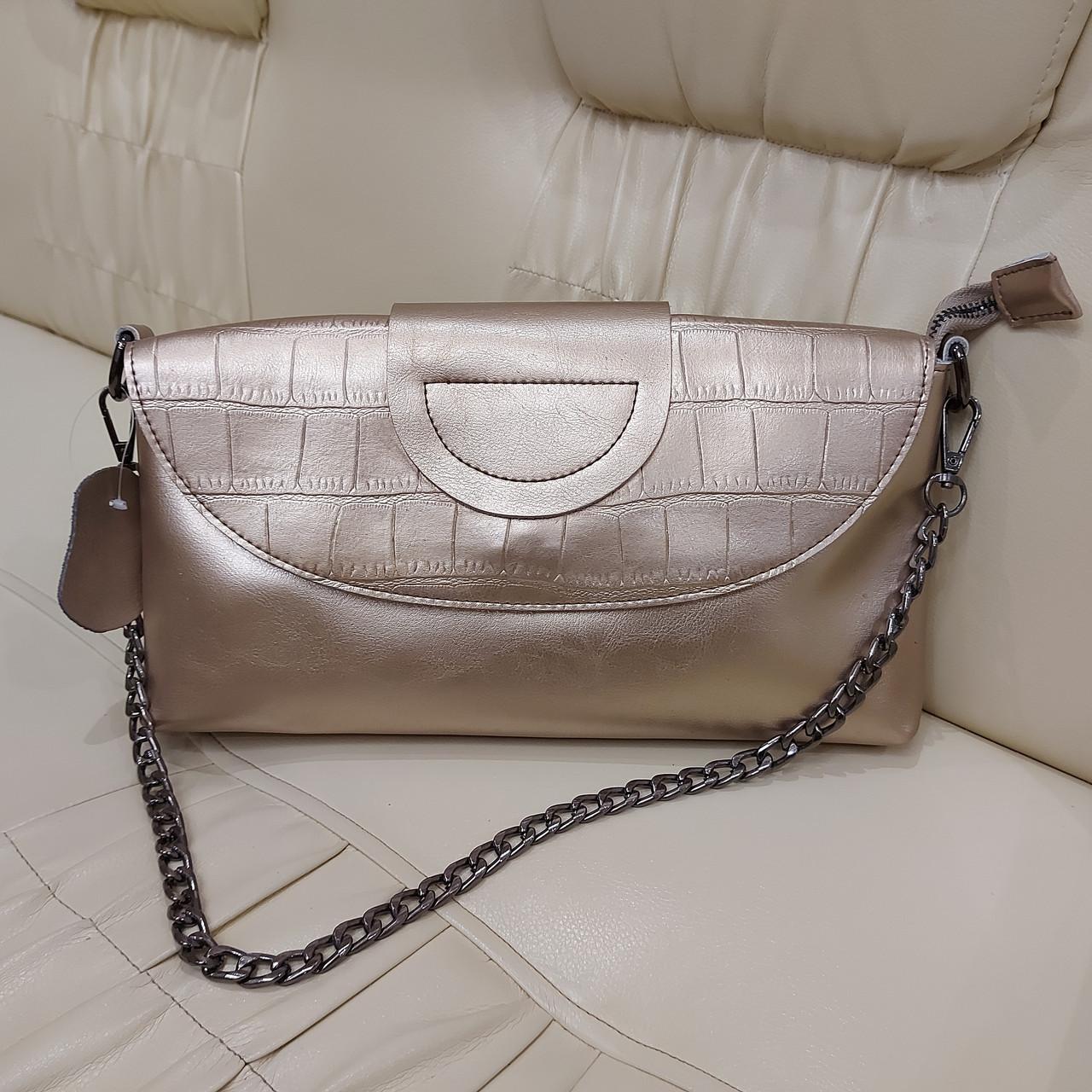 Велика міська жіноча сумка з натуральної шкіри срібляста
