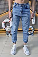 Мужские джинсы стильные зауженные книзу с резинками (wm-023) крутая одежда