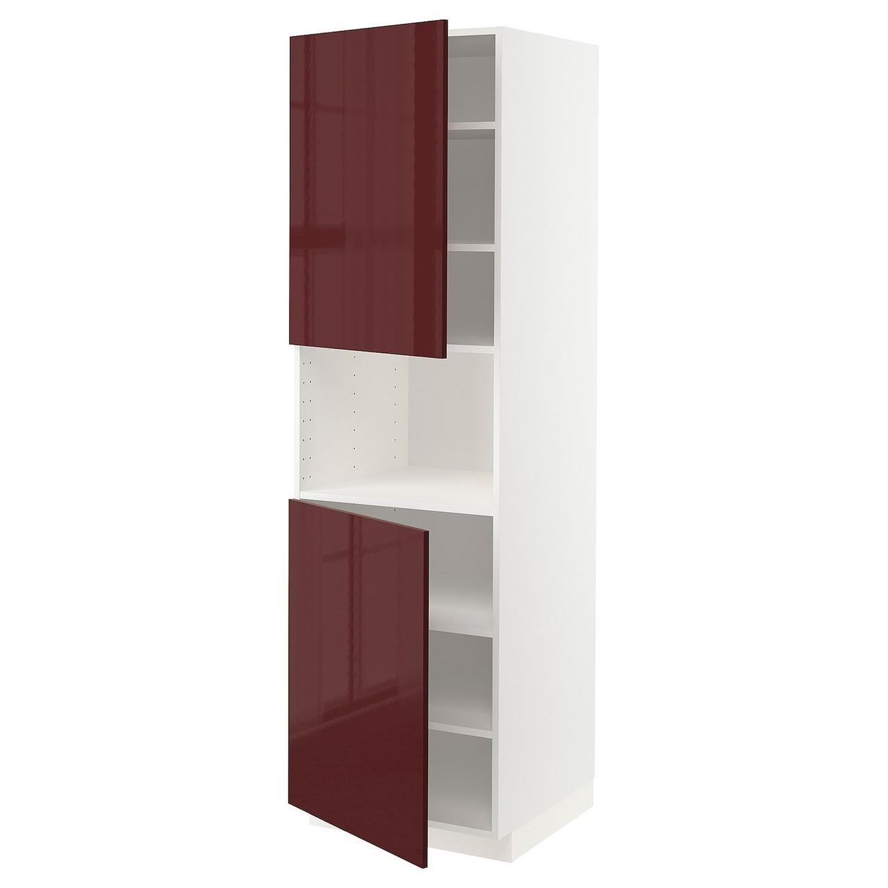 IKEA METOD (ІКЕА МЕТОДИ) 79327095