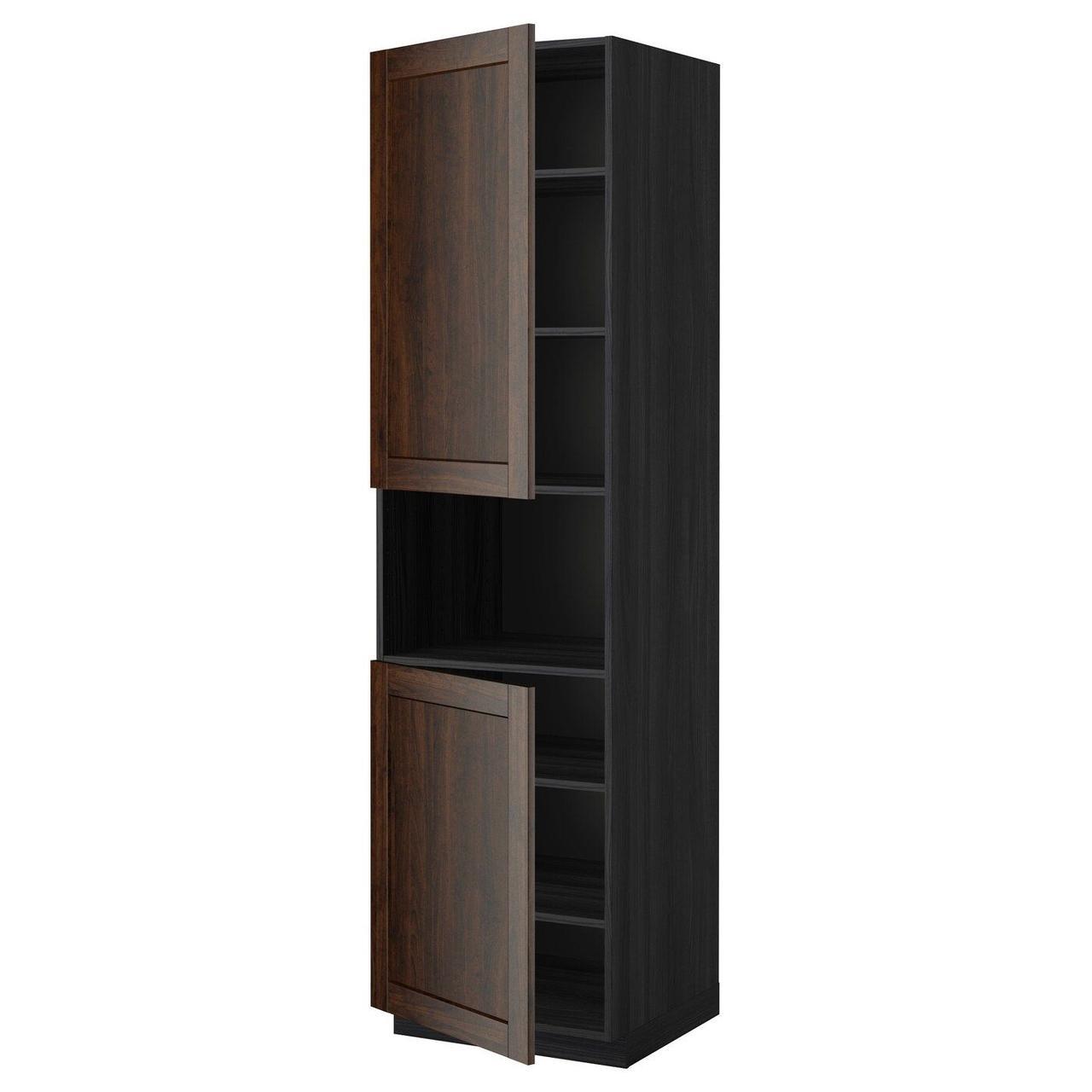 IKEA METOD (ІКЕА МЕТОДИ) 99378814