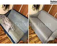 Чехол на диван NOKTA. Серый (Karna Home Collection)