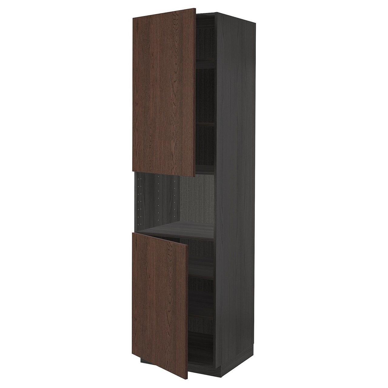IKEA METOD (ІКЕА МЕТОДИ) 89405511