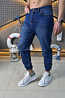 Мужские джинсы стильные зауженные книзу с резинками темно-синие (wm-02) крутая одежда