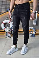 Мужские джинсы молодежные зауженные книзу с резинками черные (wm-01) крутая одежда