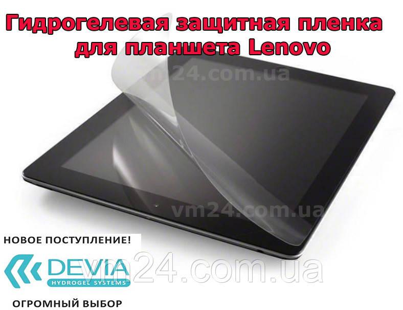 Гідрогелева плівка для планшета Lenovo IdeaTab Tab 2 3 4 M10 P11 M7 протиударна плівка деви про