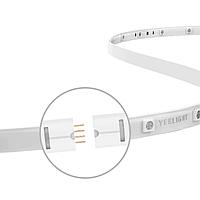Удлинитель светодиодной ленты Xiaomi Yeelight LED Lightstrip Plus Extension (YLOT01YL) [37497]