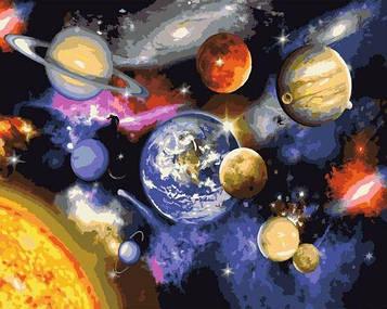 Картины по номерам 40х50 см Brushme Парад планет (GX 22268)