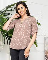 Блуза кофейного цвета/ капуччино в белый горох арт. 158/1