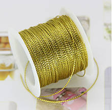 Декоративный металлизированный шнур  1,5 мм, золото (5 м)