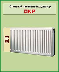 Радіатор сталевий КР 22k 300*1000 бокове підключення